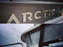 Arctic 25 Commuter